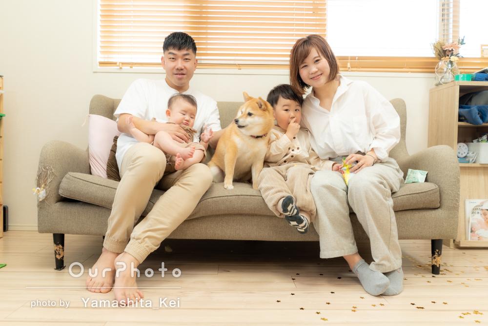 「出来上がった写真は期待以上で、大大大満足です!」家族写真の撮影