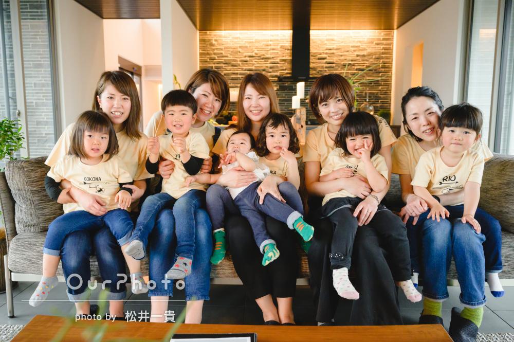 「はしゃぐ子供達のいい笑顔」Tシャツのお揃いコーデで友フォトの撮影