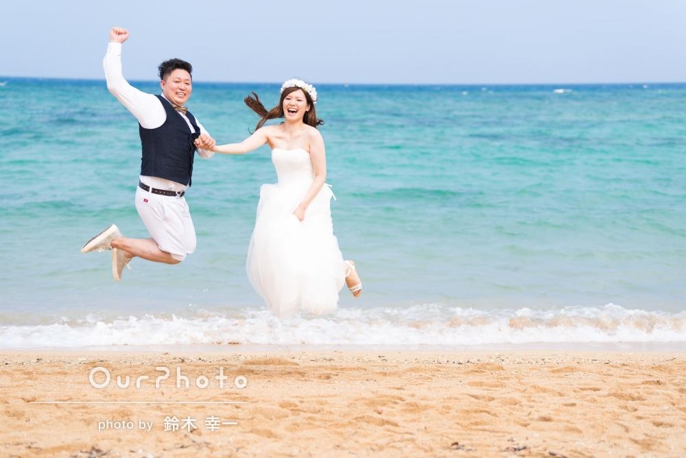 「楽しくあっという間の撮影、素敵な思い出になりました!」沖縄の海で結婚式の前撮り