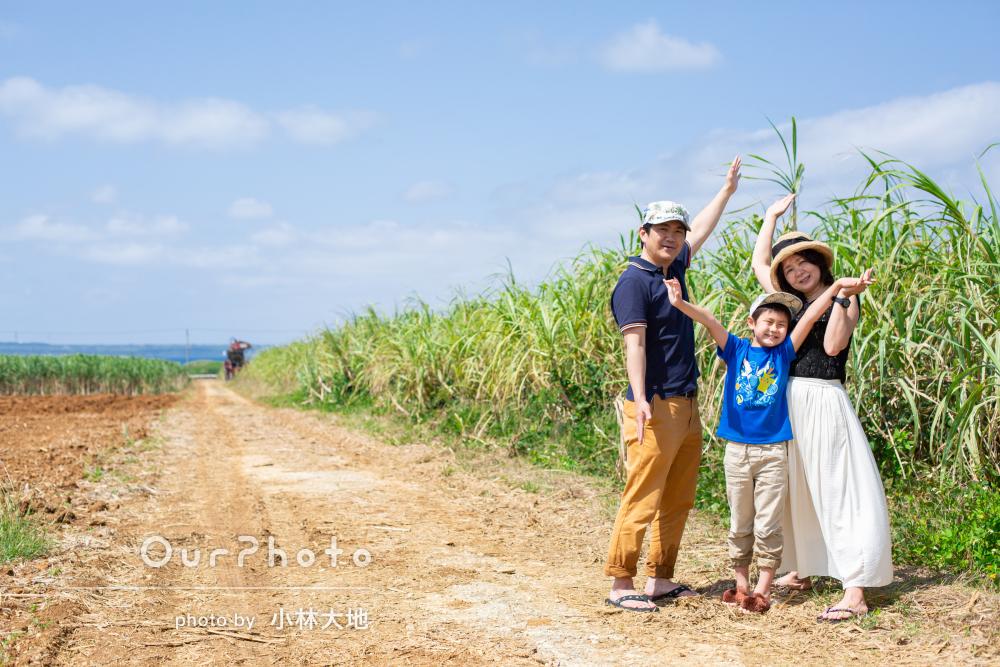 「旅の素敵な思い出となりました」沖縄での爽やかな家族旅行の撮影