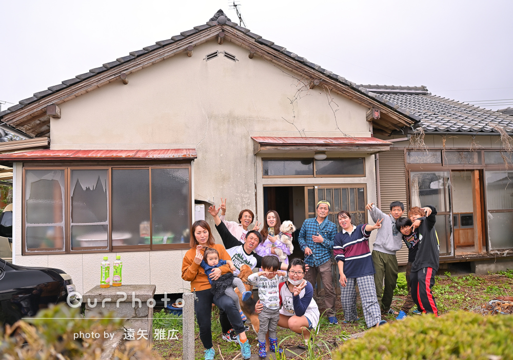 「普段ではなかなか撮れない写真」解体前のお家で家族写真の撮影