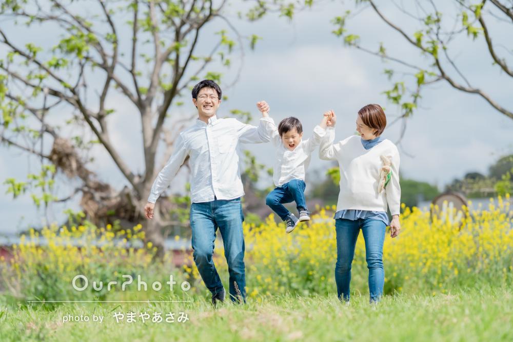 「時間を全く無駄にする事なく、とても楽しく撮って頂け」家族写真の撮影