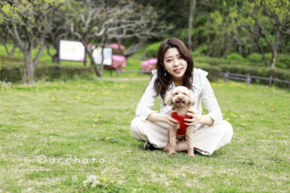 「仕上がりは大大大満足です」公園で愛犬と一緒にペット写真の撮影