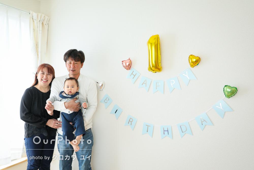 カラフルな飾りつけが素敵!1歳のお誕生日記念に家族写真の撮影