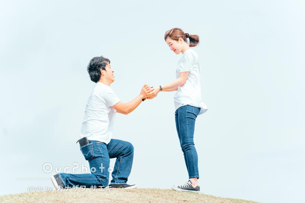 「夫婦共に楽しかったです」丘の上でプロポーズ!カップルフォトの撮影