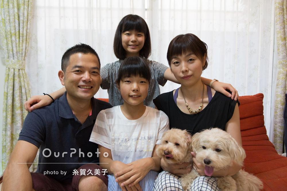 結婚15周年記念に家族写真