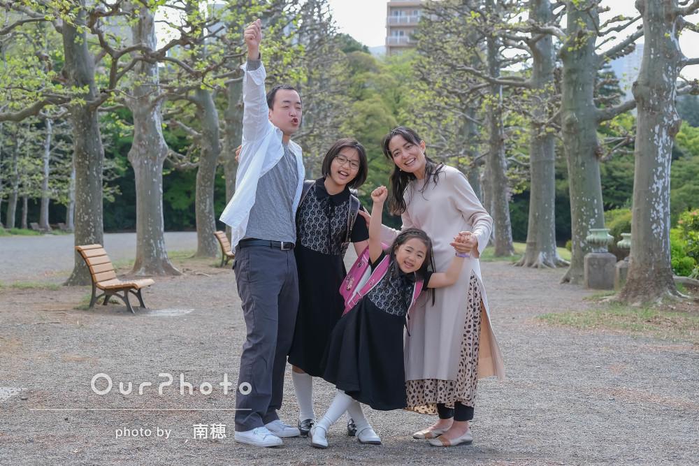 「素敵な撮影スポット」1/2成人式と入学記念に家族写真の撮影