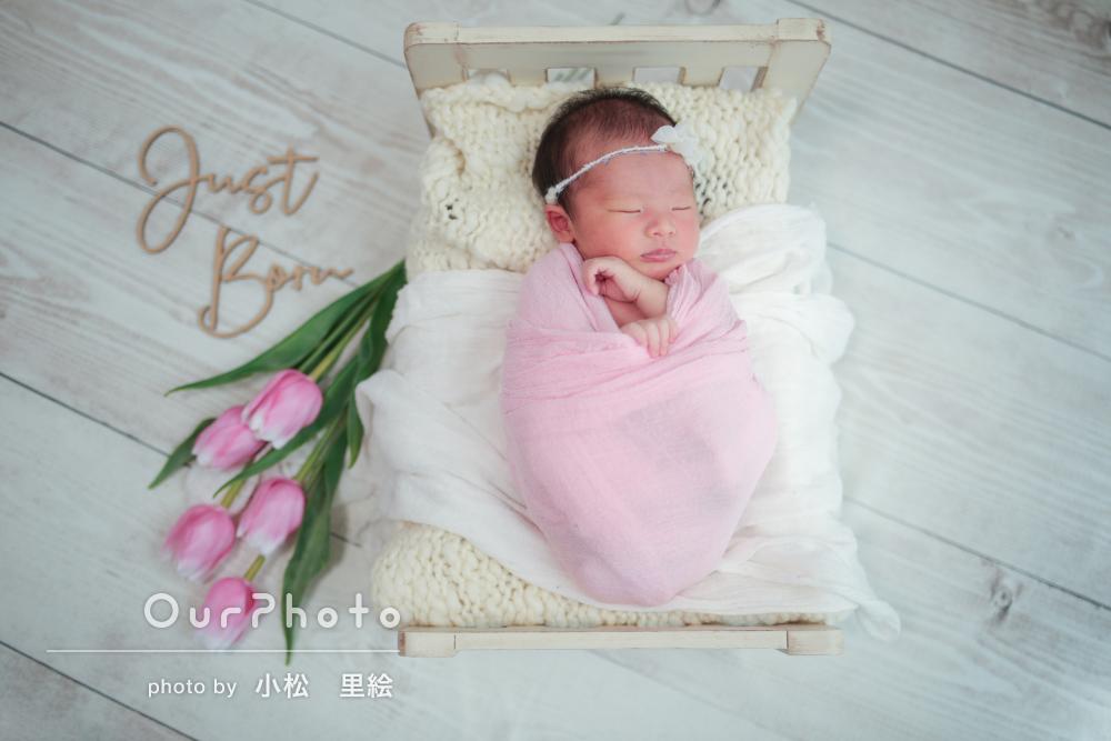 「今回もとても素敵」赤ちゃんも安心!自宅でニューボーンフォトの撮影