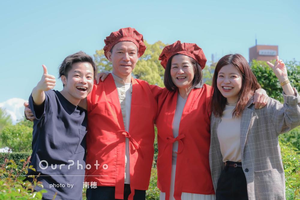 「みんなが楽しそうに写っていて一生の宝物」還暦祝いに家族写真の撮影