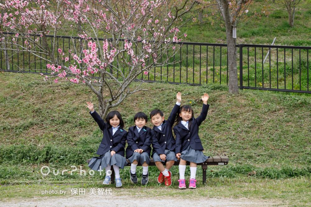 「本当にいい思い出ができました」小学校入学記念の友フォトの撮影