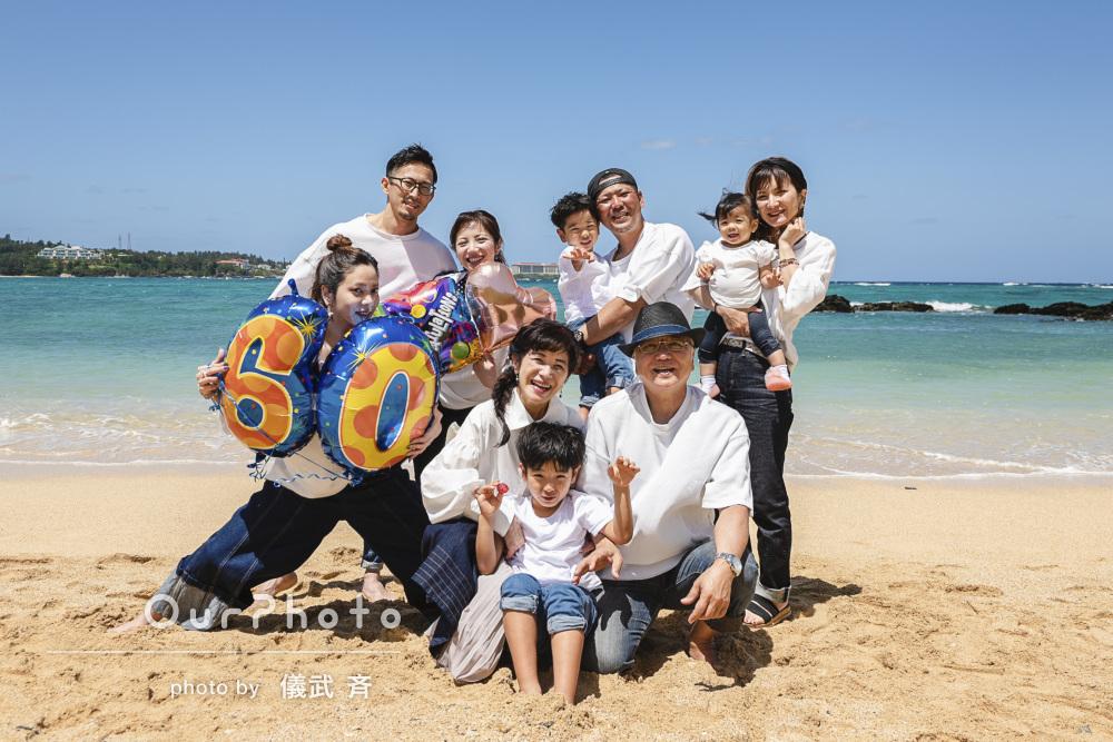 「希望通りのショットが撮影でき」還暦のお祝いに家族写真の撮影