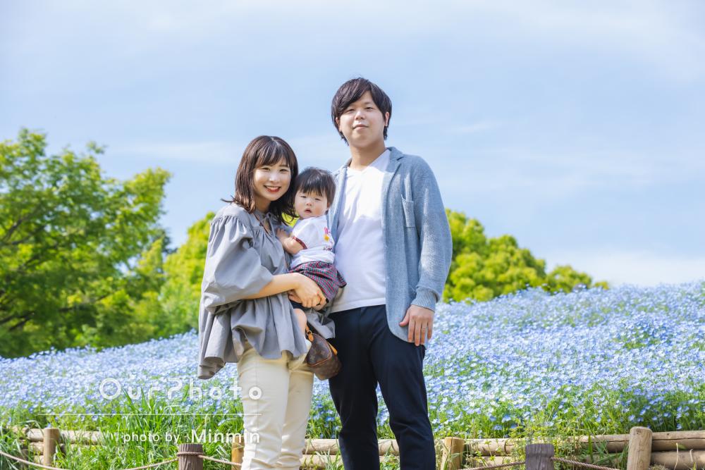 「全部の写真がお気に入り」ネモフィラなどが咲く花畑で家族写真の撮影