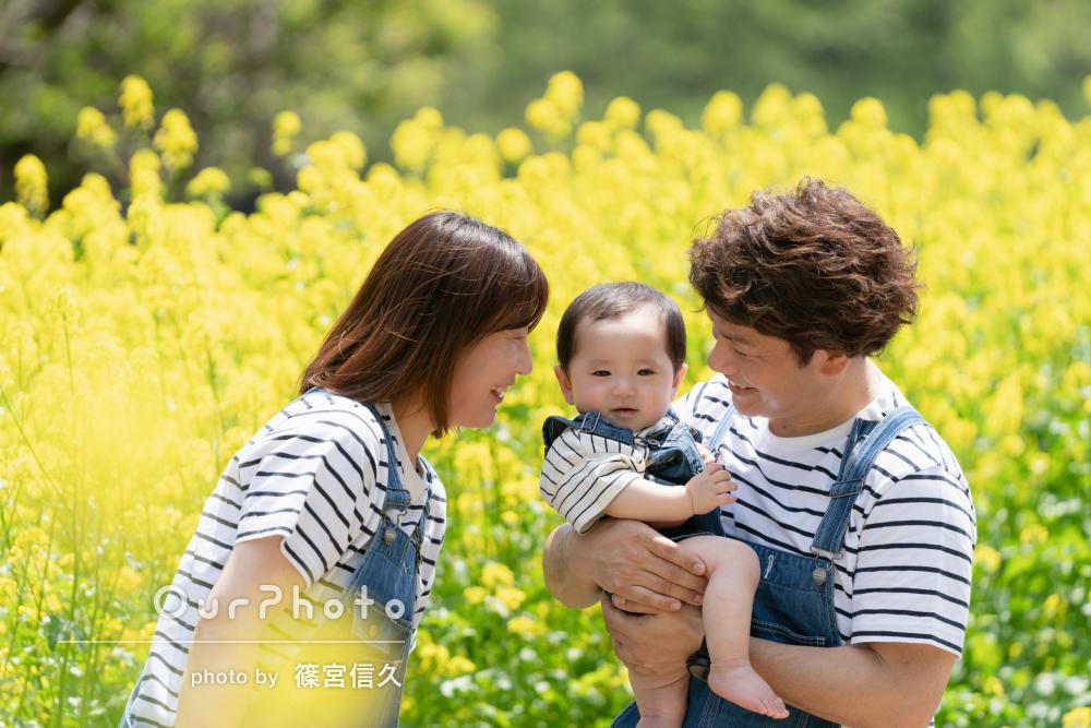 「とても素敵で笑顔いっぱいの写真」おそろいのコーデで家族写真の撮影