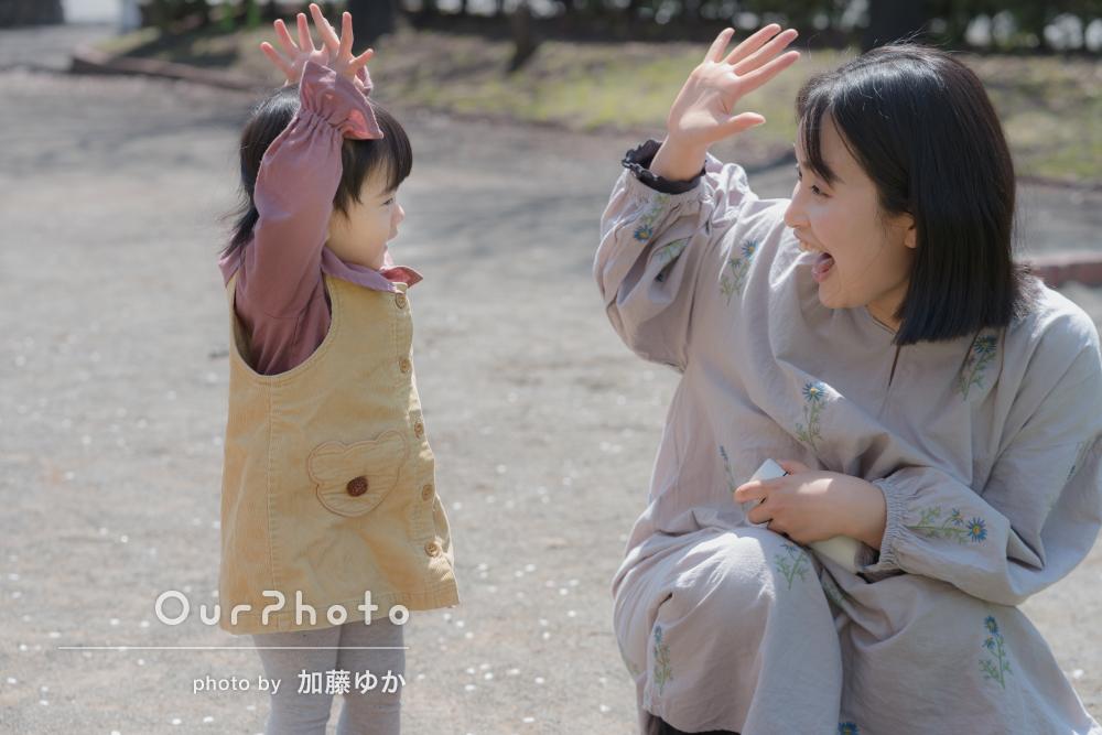 「とても心地良い撮影でした!」ポカポカ陽気の中公園で家族写真の撮影