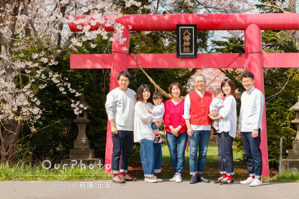 「大変いい雰囲気で撮影していただき」還暦祝いに家族写真の撮影
