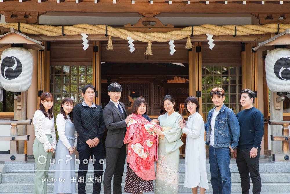 「楽しく撮影ができました」神社に両家親族揃って大人数でお宮参りの撮影