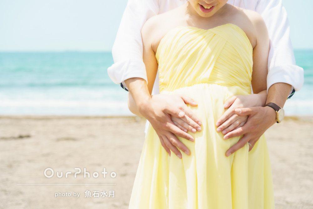 「撮影時間も含めて良き思い出」砂浜でマタニティフォトの撮影