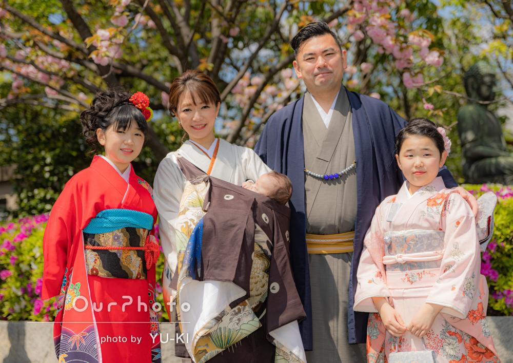 「とても楽しい時間でした」家族そろって素敵な着物姿の家族写真撮影