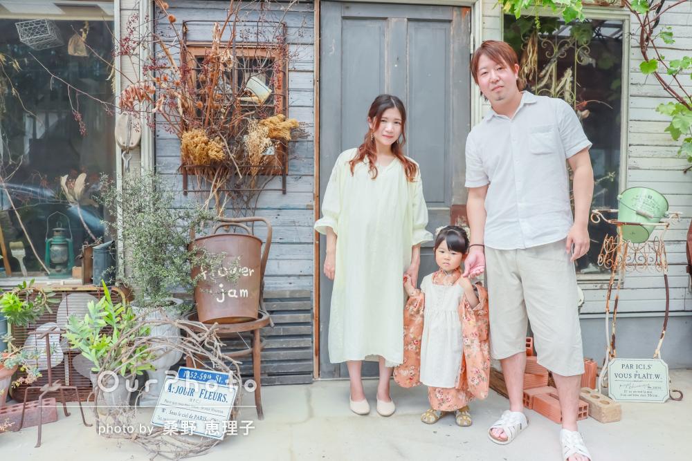 「とてもリラックスして過ごせました」七五三記念の家族写真撮影