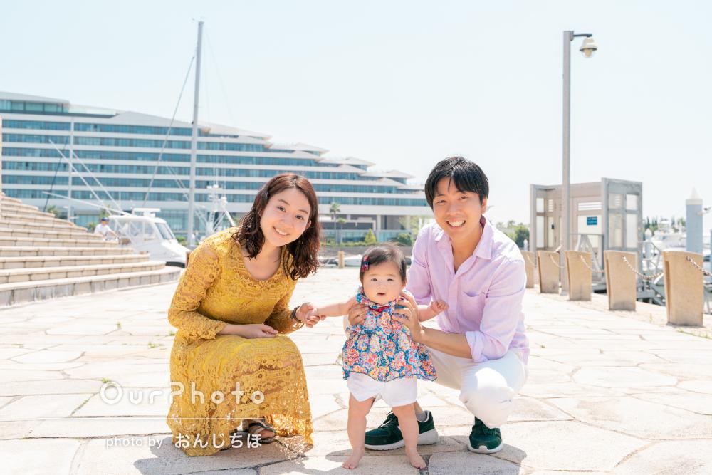 「ありがとうございました」潮風薫るおしゃれなマリーナで家族写真の撮影