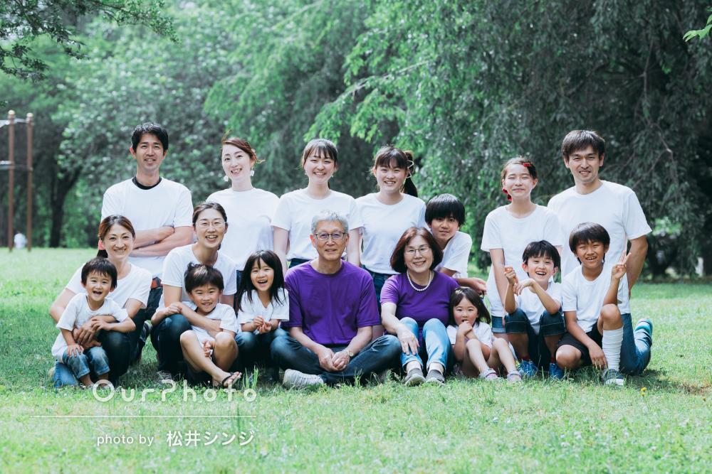 「まるで絵の様な仕上がり」古希のお祝いに17名で家族写真の撮影
