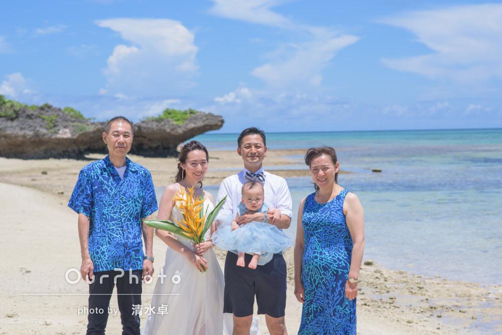 「旅の素敵な思い出になりました」沖縄でドレスアップした家族写真の撮影