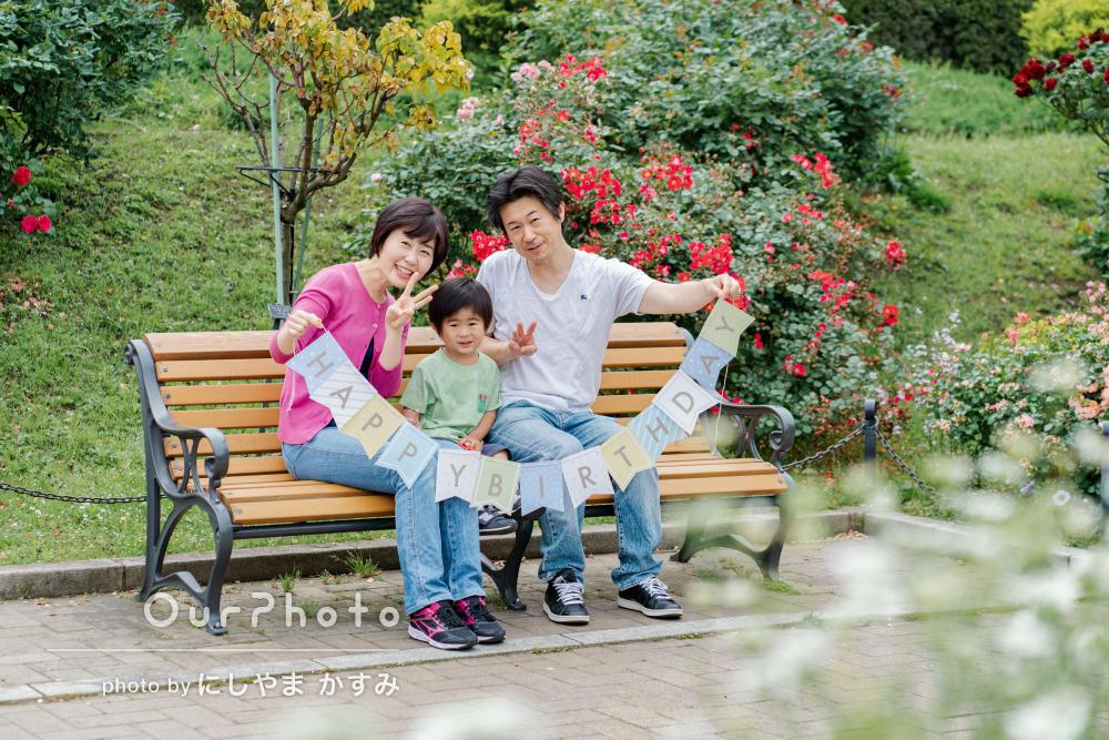 公園での日常を切り取ったかのような自然体な姿を写した家族写真の撮影