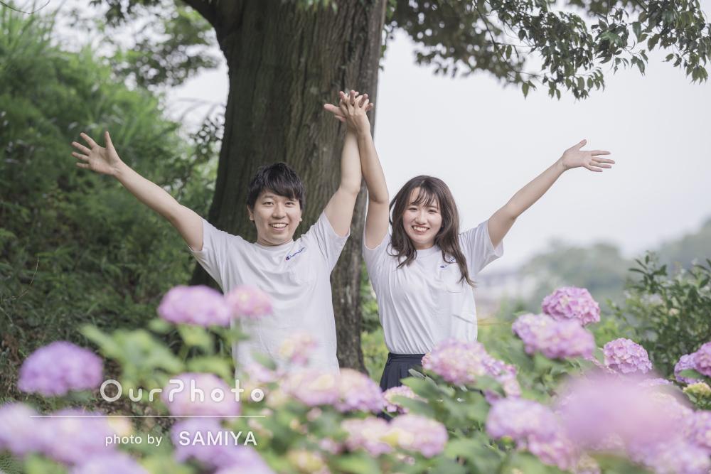 「スムーズにできた」紫陽花を背景に白リンクコーデカップルフォトの撮影