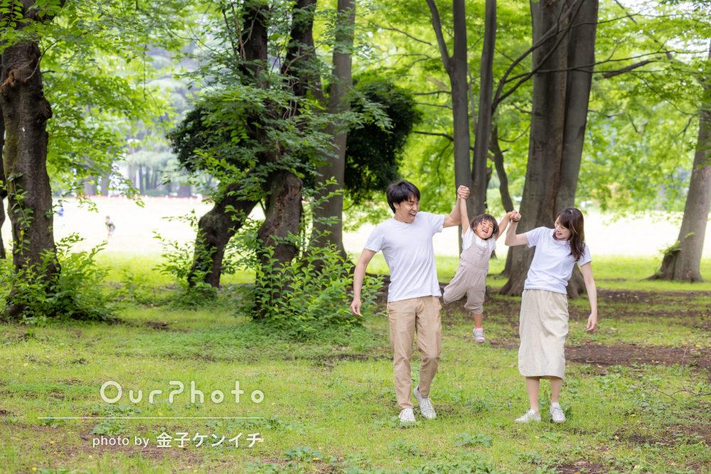 「スムーズな撮影となり楽しめました」広々とした公園で家族写真の撮影