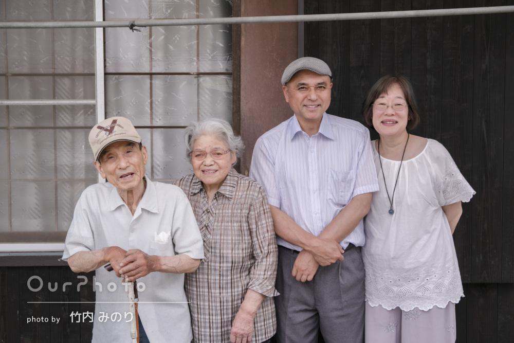 「素敵な笑顔を写真に収めることができました」記念の家族写真の撮影