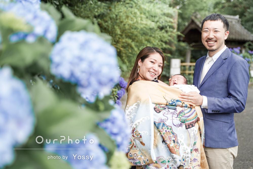 「家族全員安心して楽しく撮影ができました」紫陽花の前でお宮参りの撮影