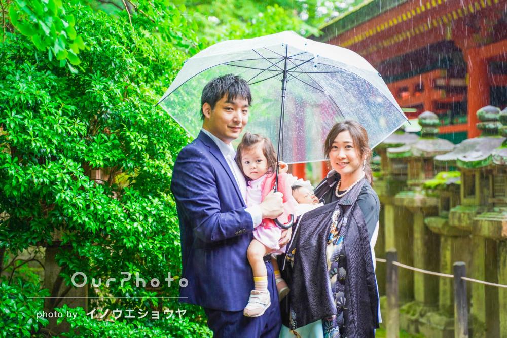 「とても良い記念になりました!」雨が降る神社でお宮参りの撮影