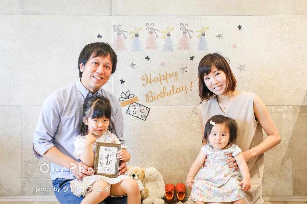 「子供達にとても良くしていただき、楽しく」1歳誕生日に家族写真の撮影
