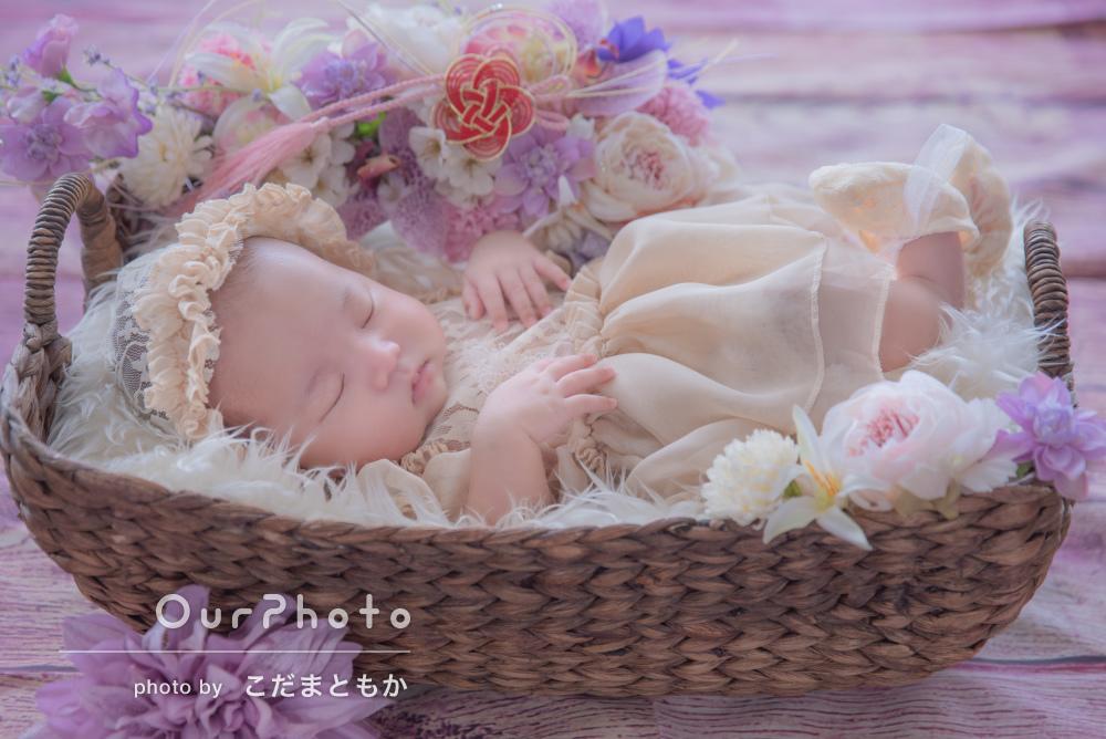 「赤ちゃんのポーズも上手に作ってくれる」ニューボーンフォトの撮影