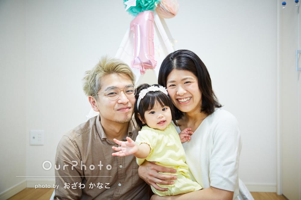 「いつも見せる自然な笑顔が出ていた」1歳のお誕生日に家族写真の撮影