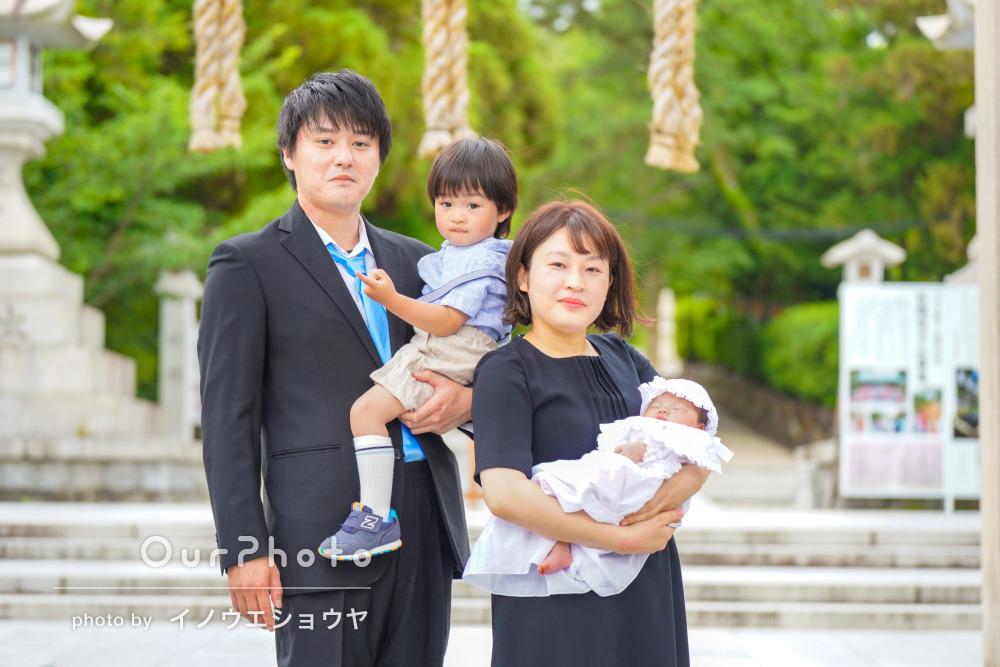 「素敵な写真をたくさん撮って頂けました」家族四人でお宮参りの撮影