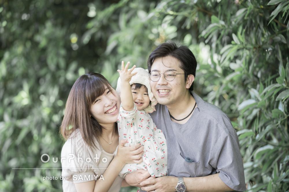「素敵な時間をありがとうございました」笑顔でいっぱい家族写真の撮影