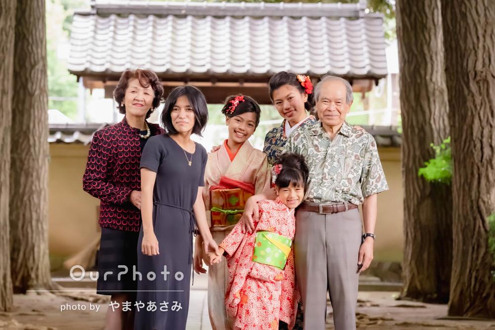 「子供たちも緊張せず、家族みんな大満足でした」家族写真の撮影