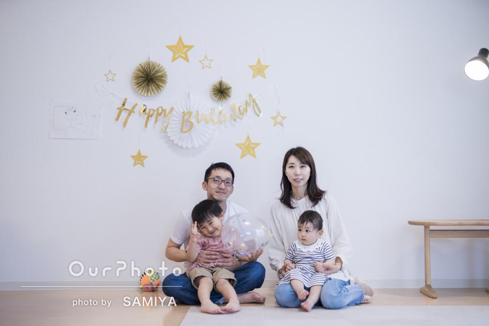 ケーキをほおばるお顔も笑ったお顔も可愛い!1歳記念に家族写真の撮影