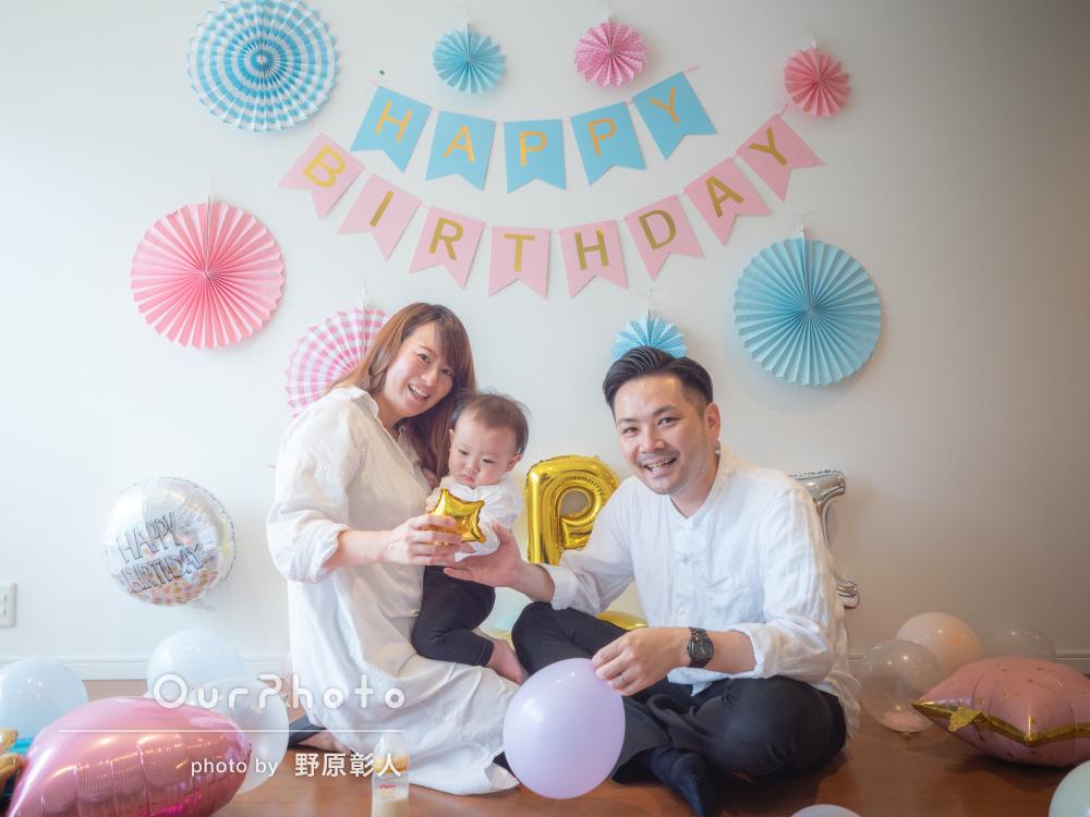 「家族の一生の良い記念写真となりました」お誕生日記念の家族写真の撮影