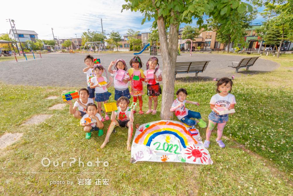 「子供もたくさんいる中、楽しく」賑やかなゆびペイントで友フォトの撮影
