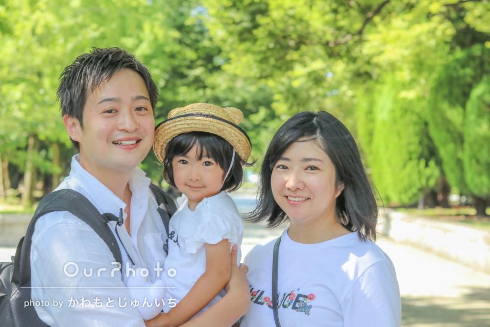 「子供も最後まで元気に楽しむことができ」誕生日記念の家族写真の撮影