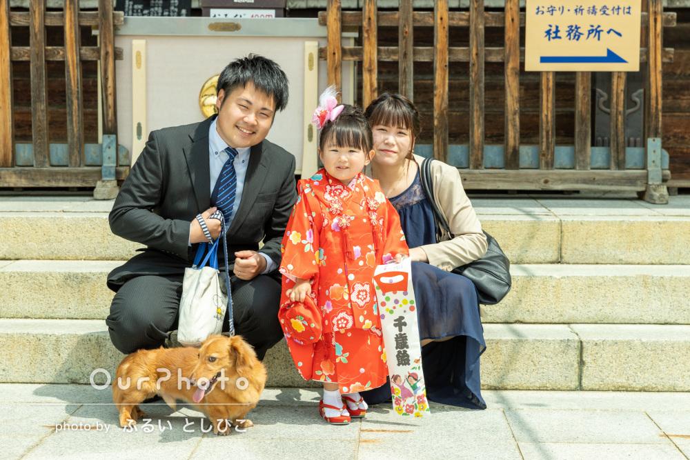 「いい表情の写真ばかり」ワンちゃんも一緒に3歳女の子の七五三の撮影