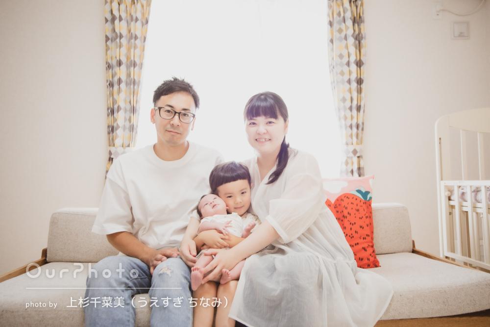 「子供達を可愛く撮って頂きありがとうございました」家族写真の撮影