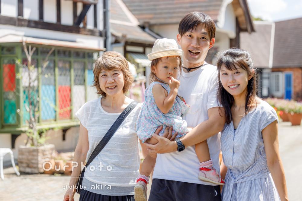 「期待以上、お値段以上のサービスをしてくださりました」家族写真の撮影