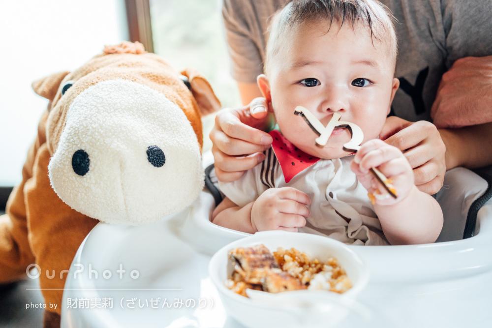 「可愛い表情の写真がたくさん」ハーフバースデイとお食い初め写真の撮影