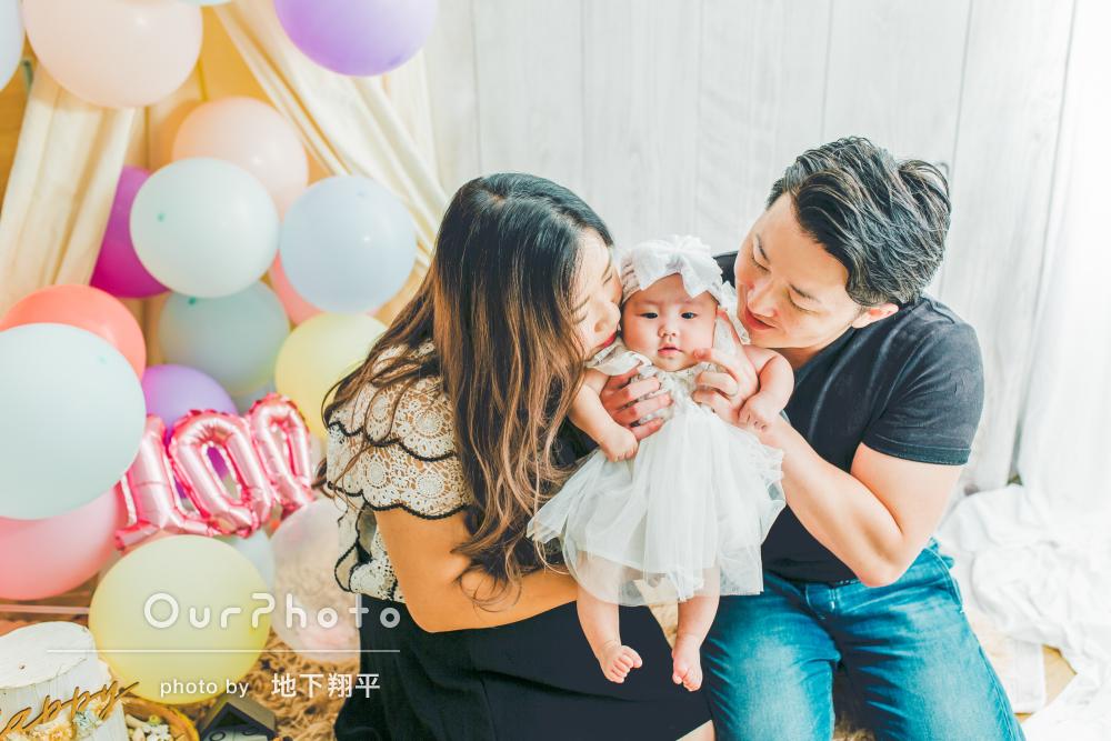 「諦めずにあやしてくれて」100日祝いとお食い初めの家族写真の撮影