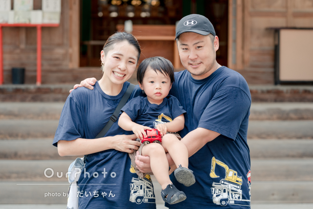 「撮影の時を思い出して笑顔になれる」男の子の成長記録に家族写真の撮影
