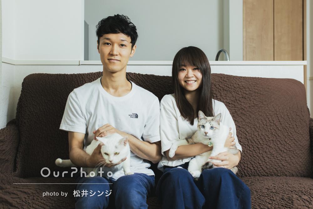 「非常にテンポ良く撮影を進めてくださいました」猫と家族写真の撮影