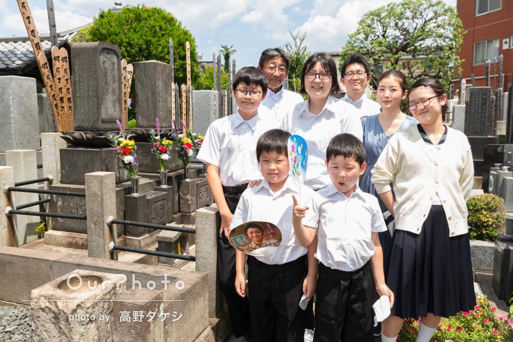 「暑いなかの撮影感謝です」お墓参りの様子を写した家族写真の撮影